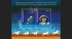 "GAGARIN11-6N : 2011 - Bloc 2 valeurs KIRGHIZISTAN ""Youri Gagarine - 50 ans 1er Homme dans l'Espace"""