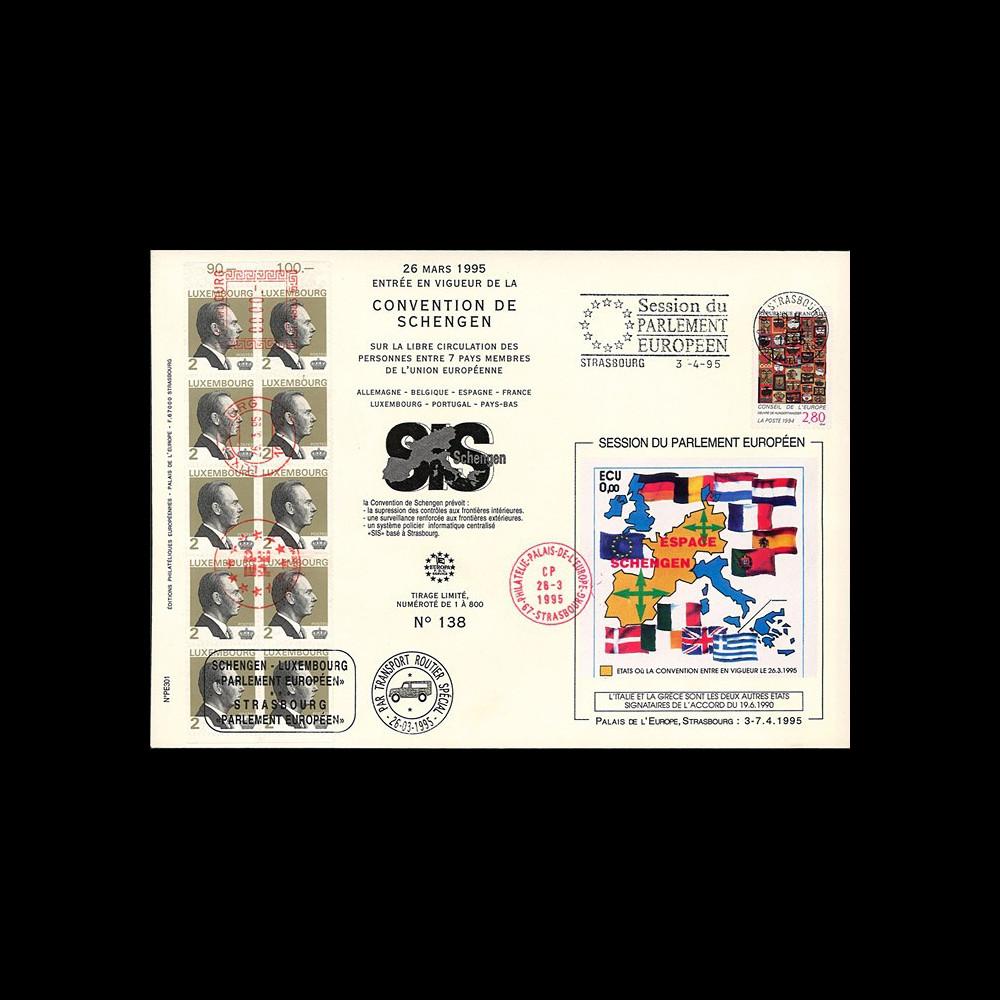 "PE301 : 04-1995 - Maxi FDc Parlement européen ""Convention Schengen"""