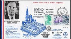 PE71 type1 : 1984 - Présidence française de la CEE par le Pdt Mitterrand