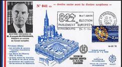 PE71 type2 : 1984 - Présidence française de la CEE par le Pdt Mitterrand