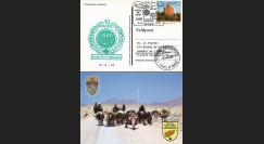 """ISAF11C : 2011 - CP Afghanistan Feldpost """"10 ans d'engagement de Bundeswehr dans l'ISAF"""""""