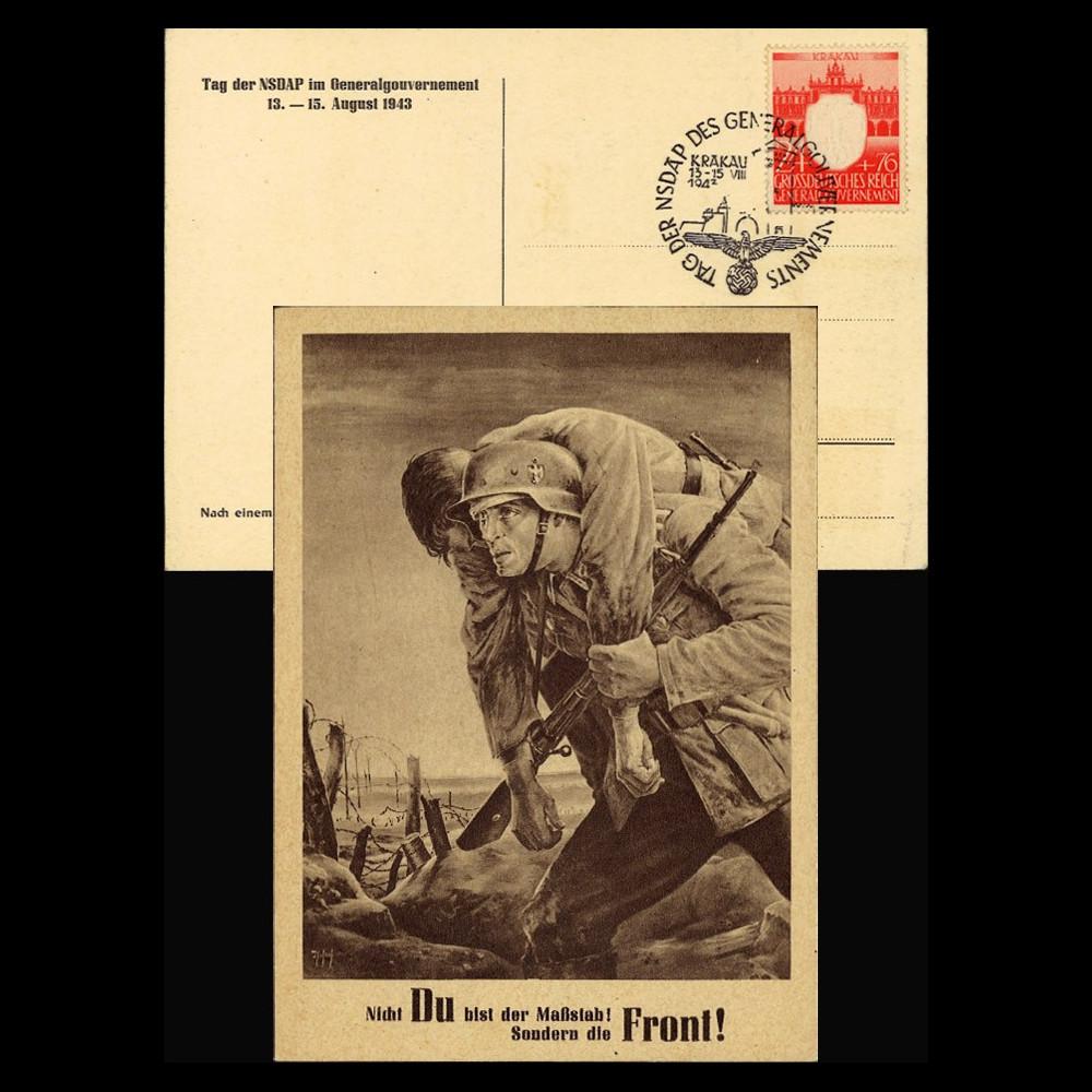 """13W2-AL35 : 1943 - CP Propagande IIIe Reich """"Soldat du Front secourant un camarade"""""""