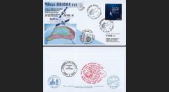 "VA203L-T2 : 2011 - FDC Kourou ""Vol 203 Ariane - Sat. ASTRA-1N & BSAT-3c"" (TYPE 2)"