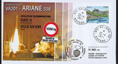 "VA201L-T1 : 2011 - FDC Kourou ""Vol 201 Ariane - Sat. YAHSAT-1A & INTELSAT NEW DAWN"" (TYPE 1)"