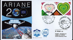 "V200L-T2 : 2011 - FDC Kourou ""Vol 200 Ariane - Véhicule Cargo KEPLER"" (TYPE 2)"