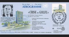 "IK4 : 1990 - FDC USA ""CRISE DU GOLFE / Nations Unies - M. MITTERRAND"