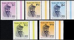PE323 NF : 1996 - Série de timbres en l'honneur du Président Yasser Arafat