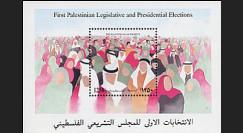 PE323A NF : 1996 Bloc-feuillet 1ères Elections Législatives et Présidentielles
