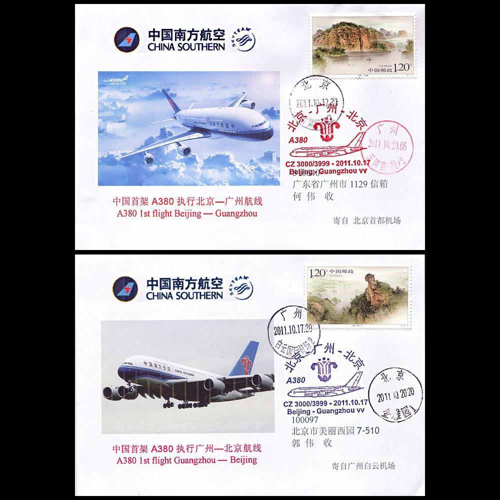 "A380-155-56 : 2011 - 2 FFC ""Vols inauguraux Pékin-Canton du 1er A380 China Southern"""