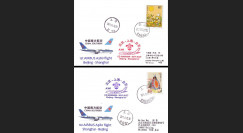 "A380-157-58 : 2011 - 2 FFC ""Vols inauguraux Pékin-Shanghaï du 1er A380 China Southern"""