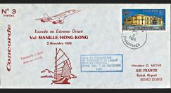 "CO76-11-5AF : 1976 - FFC à bord ""Concorde N°3 F-BTSC - Vol Manille-Hong Kong"""