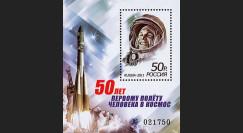 "GAGARIN11-8N : 2011 - Bloc RUSSIE ""GAGARINE - 50 ans 1er Homme dans l'Espace"""