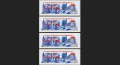 """LISA11S5-8 : 2011 - Série 4 LISA """"65e Salon Philatélique d'Automne - Big Ben & Tour Eiffel"""""""