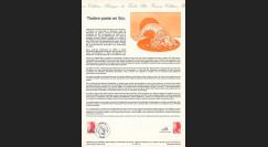 """PE163-DOC : 1988 - Document A4 """"1er Jour du 1er timbre en ECU surcharge 0"""