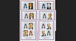 """EP02-1/6B : Série de 6 blocs """"Présidentielle 2002 - Marianne et Présidents 5e République"""""""