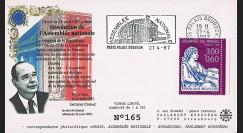 """AN97-1 : 1997 - FDC """"Jacques Chirac - dissolution de l'Assemblée Nationale"""""""