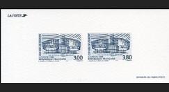 CE47-G : 1996 - Gravure des TP de service du Conseil de l'Europe