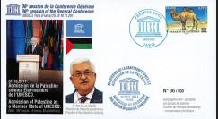 "UNESCO11 : 2011 - FDC ""Admission de la Palestine"