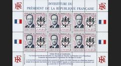 """PRES12-17FD : Feuillet 12 vignettes """"Présidentielle 2012 - Investiture Président HOLLANDE"""""""
