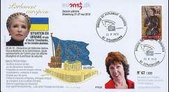 """PE620 : 2012 - FDC Parlement européen """"Mme ASHTON - Situation en Ukraine"""