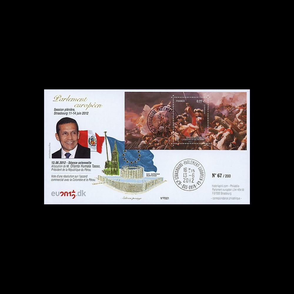 "PE621 : 2012 - FDC Parlement européen ""Visite M. Ollanta HUMALA TASSO"