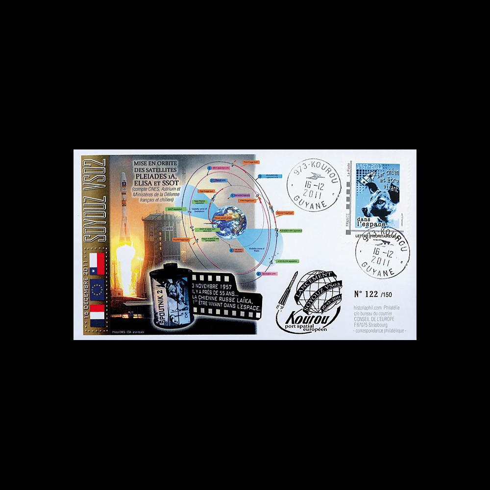 """VS02L : 2011 - FDC Kourou """"SOYOUZ Vol N°02 - Pléiades 1"""