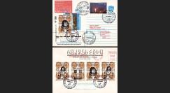 """CASSIOP96-BL3 : 1996 - EP ex-URSS """"Lancement SOYOUZ TM-24 - Mission CASSIOPÉE"""""""