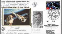 "ARAGATZ88-1 : 1989 - FDC FRANCE ""1er Jour Vol franco-soviétique CNES - GLAVCOSMOS / Mission ARAGATZ"""