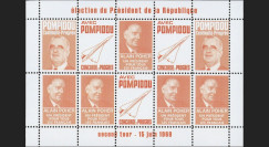 "PRES69-OR : 1969 - Vignettes dentelées ""Poher-Pompidou / Concorde"" - orange"