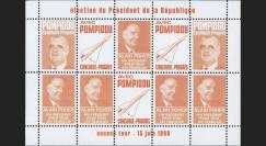 "PRES69-OR : 1969 - Vignettes dentelées ""Poher-Pompidou / Concorde"" - orange"