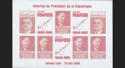"""PRES69-RO-ND : 1969 - Vignettes non-dentelées """"Poher-Pompidou / Concorde"""" - rose"""