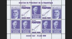 """PRES69-VI : 1969 - Vignettes dentelées """"Poher-Pompidou / Concorde"""" - violet"""