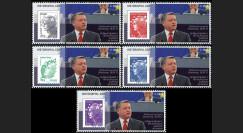 """PE619-PT1-5 : 2012 - 5 porte-timbre """"Parlement européen"""