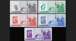 """DG12-3PT1/5 : 2012 - Porte-timbres """"50 ans amitié franco-allemande"""
