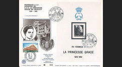 "MC83-GRA1 : MONACO Maxi-FDC ""Hommage à la Princesse Grace de Monaco"