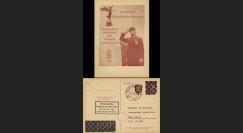 NEY46-3E : 1946 - France Entier postal de Goislard de Monsabert - 6Pf rose Hitler en cage