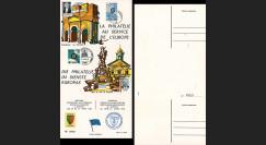 FRAL-8 : 1968 - Triptyque Rastatt EUROPA - Exposition FFA / de Gaulle et Kiesinger