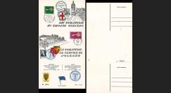 FRAL-11 : 1969 - Triptyque Fribourg EUROPA - Exposition FFA / de Gaulle et Kiesinger