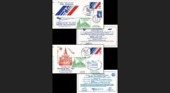 COAF83-6-19 : 1983 - 2 FFC 50 ans Concorde Air France Vol anniversaire Paris-NY & CF-Paris