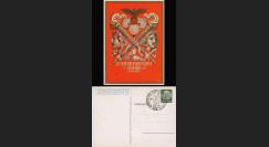 """W2-AL0182 : 1939 - EP officiel ALLEMAGNE """"Journée de l'Art allemand 1939"""""""