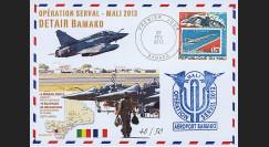 "MALI13-21 : 2013 - FDC MALI ""Opération SERVAL / Avions MIRAGE 2000 D - DETAIR BAMAKO"""