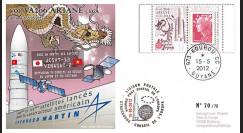 VA206L-T1 : 2012 - FDC Kourou ARIANE 5 Vol 206 - JCSAT-13 (Japon) / VINASAT-2 (Vietnam)