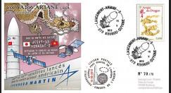 VA206L-T2 : 2012 - FDC Kourou ARIANE 5 Vol 206 - JCSAT-13 (Japon) / VINASAT-2 (Vietnam)