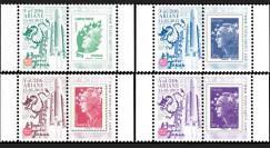 """VA206L-PT1/4 : 2012 - Série 4 Marianne sur porte-timbres """"Vol 206 Ariane - Hope for Japan"""""""