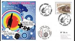 VA207L-T2 : 2012 - FDC Kourou ARIANE 5 Vol 207 - EchoStar XVII et MSG-3 (Meteosat)