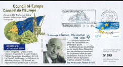 "CE56-IV : 2005 - FDC session CE ""Hommage à Simon Wiesenthal"""