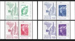 """VA210L-PT1/4 : 2012 - 4 Marianne sur porte-timbres """"Vol 210 Ariane - Star One C3 (Brésil)"""""""
