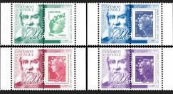 """VS03L-PT1/4 : 2012 - Série de 4 Marianne sur porte-timbres """"Vol N°03 Soyouz - Galileo"""""""