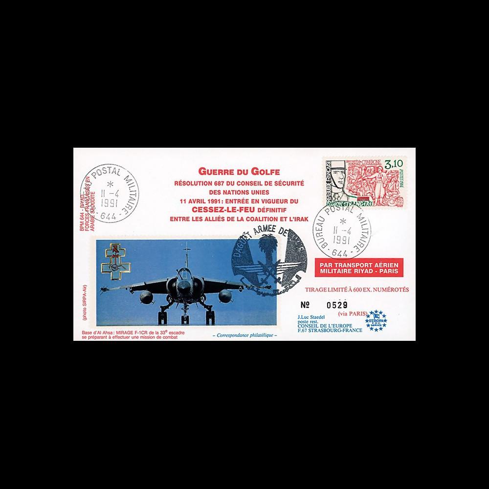 "IK14 : 1991 - FFC ARABIE SAOUDITE ""GUERRE DU GOLFE - CESSEZ-LE-FEU / MIRAGE F1-CR"""