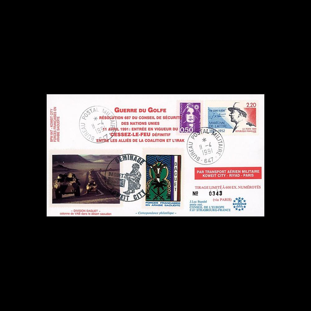 """IK15 : 1991 - FFC KOWEÏT """"GUERRE DU GOLFE - CESSEZ-LE-FEU / DIVISION DAGUET"""""""
